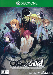 Xbox One CHAOS;CHILD 限定版[5pb.]《12月予約》