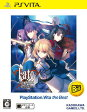 PS Vita Fate/stay night [Realta Nua] PlayStation Vita the Best[角川ゲームス]《取り寄せ※暫定》