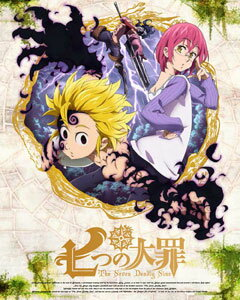 BD 七つの大罪 5 【完全生産限定版】 (Blu-ray Disc)[アニプレックス]《取り寄せ※暫定》