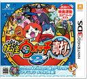 3DS 妖怪ウォッチ2 真打[レベルファイブ]《発売済・在庫品》
