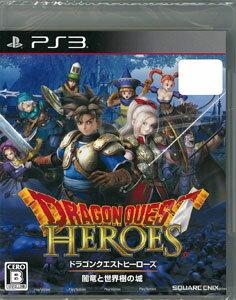 PS3 ドラゴンクエストヒーローズ 闇竜と世界樹の城[スクウェア・エニックス]