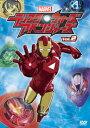DVD ディスク・ウォーズ:アベンジャーズ Vol.2[ウォルト・ディズニー・スタジオ・ジャパン]《取り寄せ※暫定》