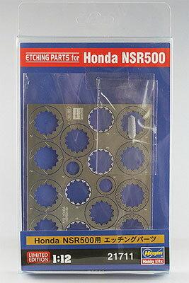プラモデル・模型, ロボット Honda NSR500
