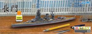1/700 特EASYシリーズNo.1 日本海軍戦艦 長門 プラモデル[フジミ模型]《取り寄せ※暫定》