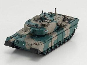ポケットアーマーシリーズ 陸上自衛隊90式戦車(迷彩2)[京商]《取り寄せ※暫定》