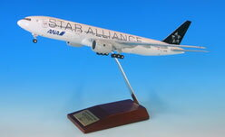 1/200 777-200 JA712A STAR ALLIANCE[全日空商事]《09月予約》