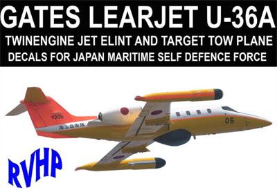 1/72 ゲイツ・リアジェット U-36A(海上自衛隊) レジンキット[RVHPモデルズ]《取り寄せ※暫定》