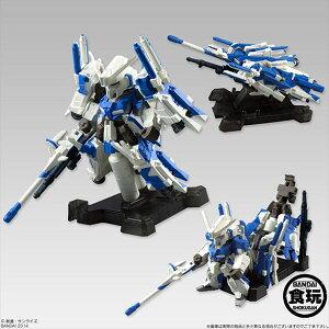 FW GUNDAM CONVERGE EX04 MSZ-006 C1[Bst] ゼータプラス(ver.BLUE)(食玩)[バンダイ]《発売済...