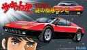 1/24 サーキットの狼シリーズ No.11 フェラーリ 512bb 謎の極悪コンビ プラモデル[フジミ模型]《取り寄せ※暫定》