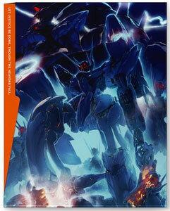 BD アルドノア・ゼロ 9 【完全生産限定版】 (Blu-ray Disc)[アニプレックス]《取り寄せ※暫定》