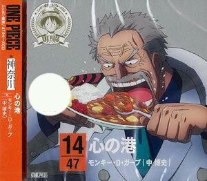 CD ワンピース ニッポン縦断!47クルーズCD in 神奈川 心の港 / モンキー・D・ガープ(中博史)[エイベックス]《取り寄せ※暫定》