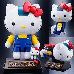 超合金 ハローキティ(あお) 『HELLO KITTY』[バンダイ]《発売済・在庫品》