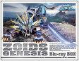 BD ゾイドジェネシス Blu-ray BOX 通常版[ハピネット]【送料無料】《取り寄せ※暫定》