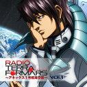 CD ラジオCD「RADIO TERRAFORMARS アネックス1号航海日誌」Vol.1 / 細谷佳正[ブシロードミュー...