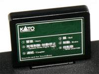 22-202 サウンドカード〈C56〉[KATO]《取り寄せ※暫定》