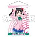 『ラブライブ!』School idol diaryタペストリー Vol.9 矢澤にこ[アスキー・メディアワークス]...