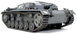 1/48 ミリタリーミニチュアシリーズ ドイツIII号突撃砲B型 プラモデル[タミヤ]《04月予約》