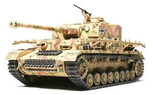 1/48 ミリタリーミニチュアシリーズ ドイツIV号戦車J型 プラモデル[タミヤ]《04月予約》