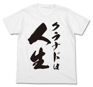 CLANNAD クラナドは人生Tシャツ/ホワイト-M[コスパ]《05月予約※暫定》