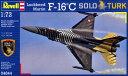 "1/72 F-16C ファイティングファルコン ""SOLO トルコ空軍"" プラモデル[ドイツレベル]《取り寄せ※暫定》"