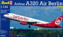 """1/144 エアバス A320 """"エアーベルリン"""" プラモデル[ドイツレベル]《取り寄せ※暫定》"""