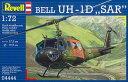 1/72 UH-1D SAR プラモデル[ドイツレベル]《取り寄せ※暫定》