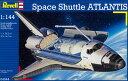 1/144 スペースシャトル アトランティス プラモデル[ドイツレベル]《取り寄せ※暫定》