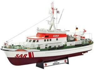 "1/72 DGzRS ""海洋パトロール船"" プラモデル[ドイツレベル]《取り寄せ※暫定》"