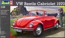 1/24 VW ビートル (カブリオレ) プラモデル[ドイツレベル]《取り寄せ※暫定》