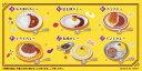 ぷちサンプル ごちそう!カレーコレクション 6個入りBOX(食玩)[リーメント]《発売済・在庫品》