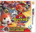 3DS 妖怪ウォッチバスターズ 赤猫団[レベルファイブ]【送料無料】《07月予約》