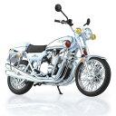 1/12 完成品バイク Kawasaki 750RS-P(Z2白バイ)[スカイネット]《発売済・在庫品》