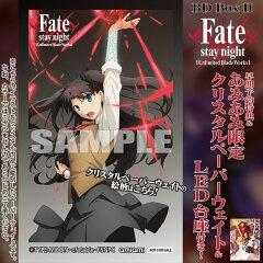 【あみあみ限定特典】【特典】BD Fate/stay night [UBW] BD Box II (A3タペストリー+ペーパー...