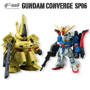 FW GUNDAM CONVERGE SP06 Zガンダム&ジ・O (食玩)[バンダイ]《08月予約》
