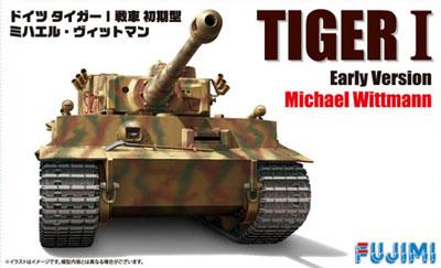 ミリタリー, 戦車 172 No.16 I