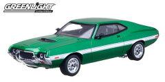 グリーンライト モデルカー 1/43 ワイルド・スピード MAX:1972 フォード グラン トリノ(再販...