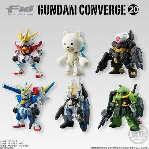 FW GUNDAM CONVERGE 20 10個入りBOX(食玩)[バンダイ]《09月予約》