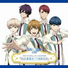 CD TVアニメ「スタミュ」ファーストドラマCD 「☆☆永遠★STAGE☆☆」[NBC]《08月予約※暫定》