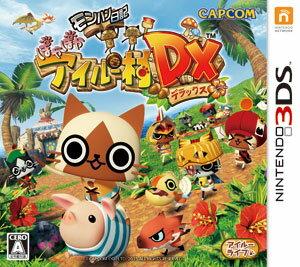 3DS モンハン日記 ぽかぽかアイルー村DX[カプコン]【送料無料】《09月予約》
