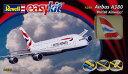 """1/288 エアバスA380""""ブリティッシュエアウェイズ"""" 塗装済みプラモデル[ドイツレベル]《取り寄せ※暫定》"""