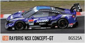 バグジーズ64 1/64 RAYBRIG NSX CONCEPT-GT No.100 SUPE…