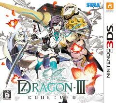【特典】3DS セブンスドラゴンIII code:VFD(予約特典:豪華3大予約特典 付)[セガゲームス]【...