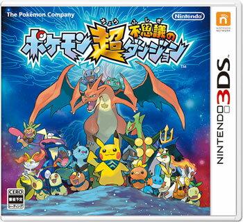 3DSポケモン超不思議のダンジョン[任天堂]【送料無料】《09月予約》