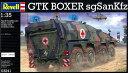 1/35 GTX ボクサー sgSanKfz プラモデル[ドイツレベル]《取り寄せ※暫定》