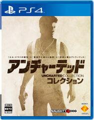 PS4 アンチャーテッド コレクション(早期購入特典:プロダクトコード 付)[SCE]《10月予約》