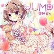 CD 薬師るり / 「JUMP」[KParaMUSIC]《取り寄せ※暫定》