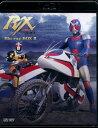 BD 仮面ライダーBLACK RX Blu-ray BOX 2[東映]【送料無料】《取り寄せ※暫定》