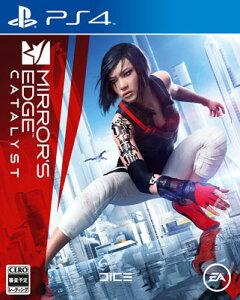 PS4 ミラーズエッジ カタリスト[EA]《取り寄せ※暫定》