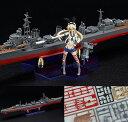 PLAMAX KC-01 艦隊これくしょん -艦これ- 駆逐艦×艦娘 島風 1/350&1/20プラモデル[マックスファクトリー]《取り寄せ※暫定》