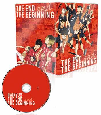 DVD ハイキュー!! 終わりと始まり[東宝]《取り寄せ※暫定》